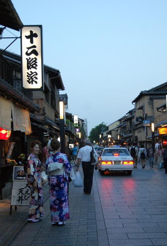 Hanami-Koji Street Gion