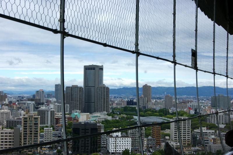 Osaka-jo Hall - Observation Deck