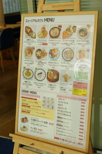 Menu di Doraemon Cafe