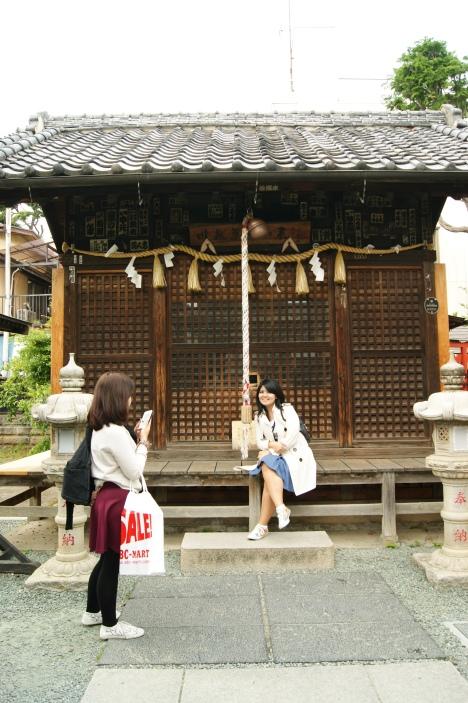 Menemukan Shrine