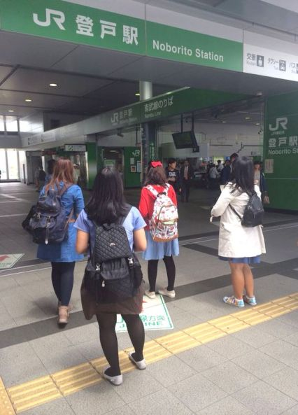 Noborito Station