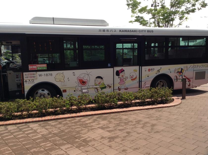 Kawasaki City Bus
