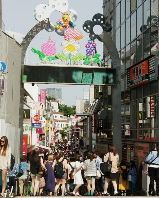 Takeshita dori