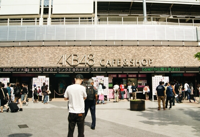 AKB 48 Cafe & Theater