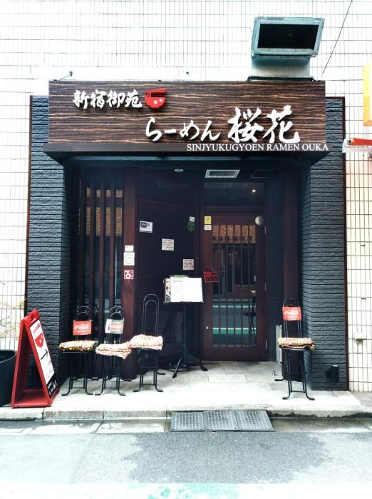 Shinjuku Gyoen Ramen Ouka